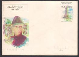 (HS-4) PAKISTAN 1990 Jinnah Stationery Re.1 Golden Jubilee Envelope ERROR Colour Shifting + Normal One