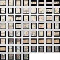 Mise à Prix 1 Euro  - Collection De Timbres Grece + Chypre (cyprus)  + Lettres - Forte Cote  **/*/o - Collezioni
