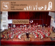 SLOVENIA 2011 Mi 890 - Music, Post Orchestra Maribor Marburg A D Drau Musik - MNH ** - Slovénie