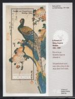Micronesia MNH Scott #76 Souvenir Sheet $1 Pheasant And Chrysanthemum By Hiroshige - Emperor Hirohito - Micronésie