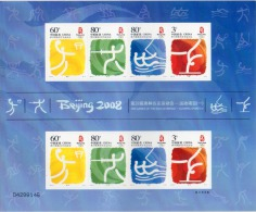 China Blok Jaar 2008, Sport Beijing 2008,   Postfris (MNH), Zie Scan - 1949 - ... République Populaire