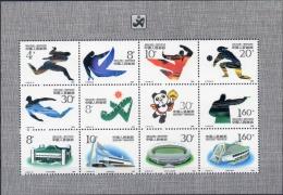 China Blok Jaar 1999, Sport,,   Postfris (MNH), Zie Scan - 1949 - ... République Populaire