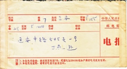 PRC  CULURAL  REVOLUTION  TELEGRAM  W/  MAO  QUOTES  (o) - Covers & Documents