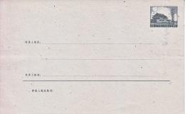 PRC  POSTAL  COVER  MINT  #9  ** - 1949 - ... People's Republic