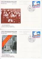 PRC  JP 2, 1-2  POSTAL CARDS  SINO-BRITISH  HONG  KONG  SIGNED - 1949 - ... People's Republic