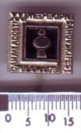Schaken Schach Chess Ajedrez échecs - Pula 1978 - Jeux