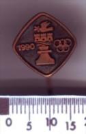 Schaken Schach Chess Ajedrez échecs - Novi Sad 1990 - Spelletjes