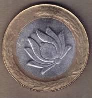 IRAN 250 RIALS 1378 (1999) ۱۳۷۸  BIMETAL KM# 1262 - Iran