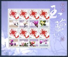 China / Flowers MNH Vögel Flores / C6209   5 - Vegetales