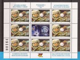 2000 REPUBLIKA SRPSKA BOSNIA COSMOS SPAZIO GAGARIN WELTRAUMFLUG   MNH - Space