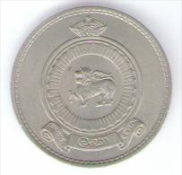 SRI LANKA 1 RUPEE 1963 - Sri Lanka