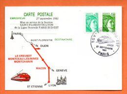 YVERT N° 2101  CPI    TYPE SABINE   OBLITERATION TGV       Lot N° D 498 - Postwaardestukken