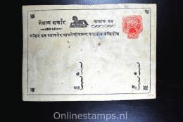 Nepal 1887 ? Postal Stationary, Postcard Not Used  Fragile - Népal