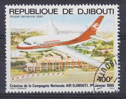 Djibouti 1980 Mi. 270      400 Fr Gründung Der Nationalen Luftverkehrsgesellschaft AIR DJIBOUTI Aeroplane Flugzeug - Dschibuti (1977-...)