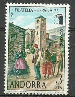 ANDORRA-  ESTOS SELLOS O UNOS MUY SIMILARES SIN FIJASELLOS +++ C. M.A. Nº 88 - Nuevos