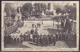 2641. Kingdom Of Serbia, 1904, Military Academy, Postcard - Serbie