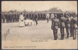 2642. Kingdom Of Serbia, Oath Of Students, Postcard - Serbie