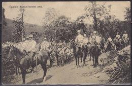2644. Kingdom Of Serbia, 1912, Balkan Wars - Mountain Artillery Regiment, High Command Mark, Postcard - Serbie