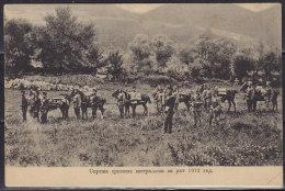 2645. Kingdom Of Serbia, 1912, Balkan Wars - Preparation Of Serbian Gunners, High Command Mark, Postcard - Serbie