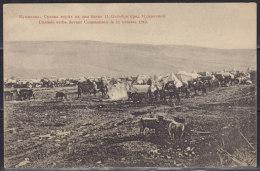 2648. Kingdom Of Serbia, 1912, Balkan Wars - Serbian Army On The Day Of The Battle Of Kumanovo, Postcard - Serbie