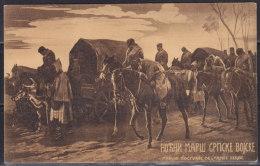 2650. Kingdom Of Serbia, 1913, Night March Of Serbian Army, Postcard - Serbie