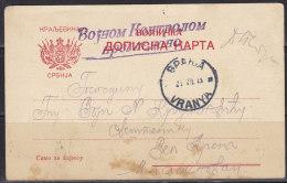 2651. Kingdom Of Serbia, 1913, Balkand Wars - Military Postcard From Presevo To Mladenovac - Serbie