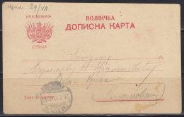 2652. Kingdom Of Serbia, 1913, Balkand Wars - Military Postcard - Serbie