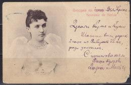 2657. Kingdom Of Serbia, Postcard - Serbie