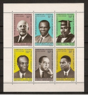 CAMEROUN / BLOC FEUILLET / DUBOIS / PRICE MARS / MARCUS GARVEY / RENE MARAN / ECRIVAIN / AIME CESAIRE / LANGSTON HUGHES - Cameroun (1960-...)