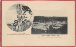 Nippon's Kurokawa Property, Akita Oilfield, Japan Oil Industry, Festival Postmark Stamp On Back - Japon