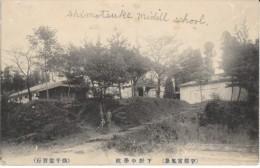 Shimotsuke Middle School Japan, Education School Building Architecture, C1900s/10s Vintage Postcard - Japon