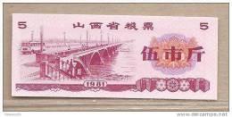 """Cina - Banconota """"Rice Coupon"""" Non Circolata Da 5 Kg. - 1981 - - Cina"""
