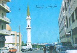 AK LIBYEN LIBYA TRIPOLI GROSSE POSTCARD 1980 - Libyen