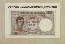 SERBIAN NUMISMATIC ASSOCIATION Belgrade (Serbia) Yugoslavia 2010 / King Peter II Karadjordjević, Kingdom Money - Calendars