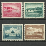 CHINA 1956,  4 STAMPS MNH IN GOOD CONDITION SEE SCANS - 1949 - ... People's Republic