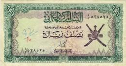 BILLET # OMAN # 1/2 RIAL # 1977 # PICK 9 # CIRCULE # - Oman