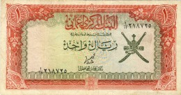 BILLET # OMAN # 1 RIAL # 1977 # PICK10 # CIRCULE # - Oman