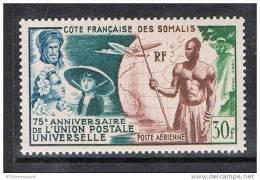 COTE DES SOMALIS AERIEN N°23 N* - Côte Française Des Somalis (1894-1967)