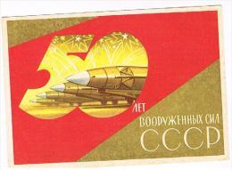 QSL CARD - URSS, DONETSK   -  1967  MISSILES    -  RIF. 271 - Radio Amateur