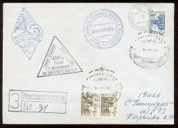 ANTARCTIC Station Novolasarevskaya Base Pole Mail Used Cover USSR RUSSIA India Maitri Climber - Basi Scientifiche