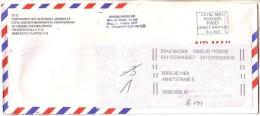 GOOD GB Postal Cover To GERMANY - Postage Paid - 1952-.... (Elizabeth II)