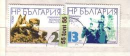 Bulgaria / Bulgarie 1976 Anniversary 30th Of Border Guards 2v. - Used/oblit.(O) - Gebraucht