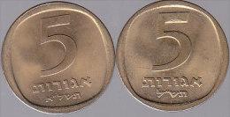 Israel -1970-78 - Israel