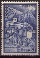 Tourisme - Oblitéré - Année 1961 - Usati