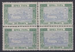 Montenegro 1896 Mi#28 C Perforation 11,5 Mint Never Hinged Lux Block Of Four - Montenegro