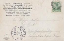 DR Karte EF Minr.70 Nachv. Stempel Erolzheim 12.10.03 - Deutschland