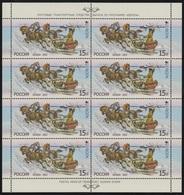 RUSSIA 2013 Sheet MNH ** VF Mi 1925 CEPT EUROPE EUROPA POST POSTAL TRANSPORT POSTALE HORSE CHEVAL TROYKA TROIKA 1693 - Blocks & Sheetlets & Panes