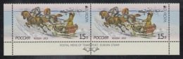 RUSSIA 2013 Pane MNH ** Stamp VF Mi 1925 EUROPE EUROPA CEPT POSTAL TRANSPORT MAIL POSTALE HORSE CHEVAL TROYKA - Blocks & Kleinbögen