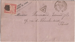 Taxe 30c Sur Convocation Examen De Médecine - 1859-1955 Usati