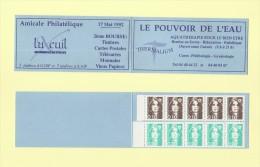 Carnet Privé - Luxeuil Les Bains - Thermes Le Pouvoir De L'eau - 17 Mai 1992 - Marianne De Briat - 1989-96 Bicentenial Marianne